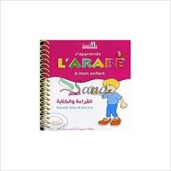 J'Apprends l'Arabe a Mon Enfant