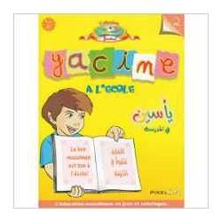 Yacine a l'Ecole TOME 2