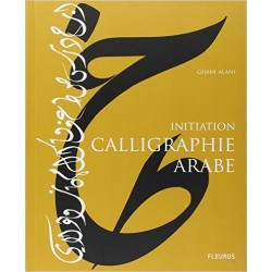 Calligraphie arabe : Initiation