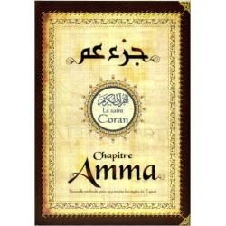 """Le saint coran """" AMMA"""""""