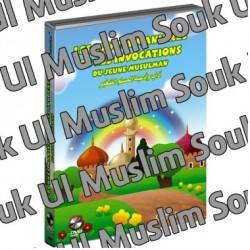 Les bonnes manières et les invocations du jeune musulman DVD