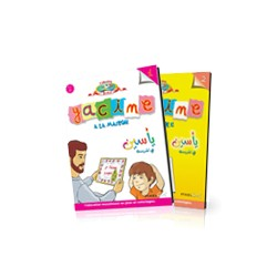 PACK Yacine+ Cahier de jeux
