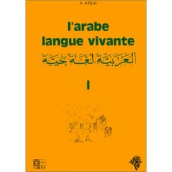 L'arabe, langue vivante I
